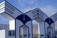 اعلام رشته و محل های پذیرش نیمسال دوم دانشگاه آزاد